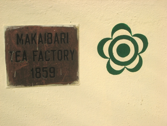 Entry Sign to Makaibari