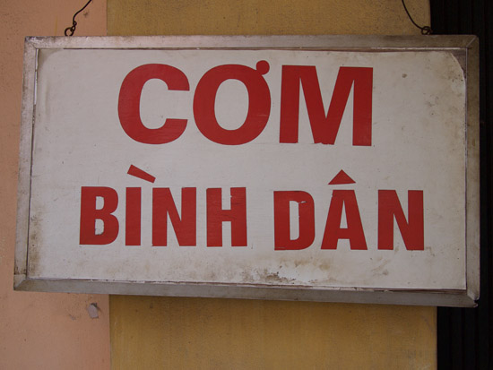 Sign for a casual Vietnamese eatery called Com Binh Dan