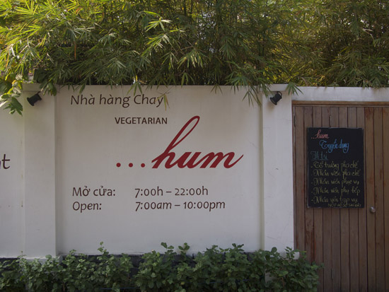 Photo of Hum Vegetarian restaurant in Saigon